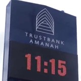 Trustbank Amanah Trustbank Amanah donates digital clock to Nickerie